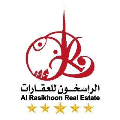 للبيـــــــع قطعة أرض بمنطقة المنامة ,عجمان مساحة 405 مترمربع
